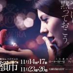 10_hangaku_omote