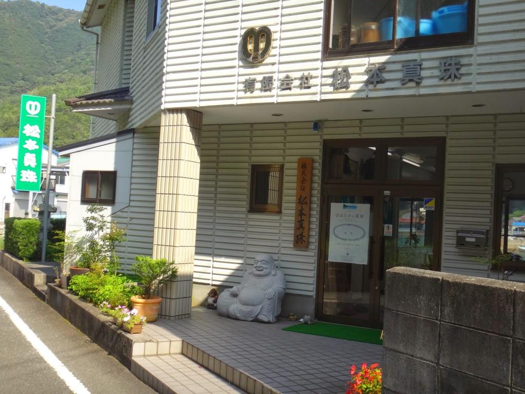 matsumoto1