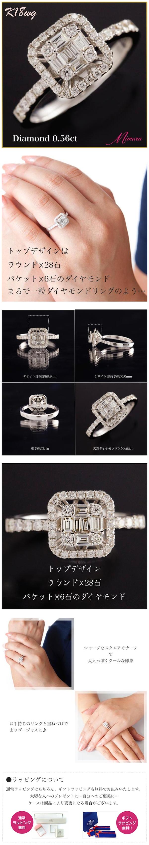 スクエアダイヤモンドリング