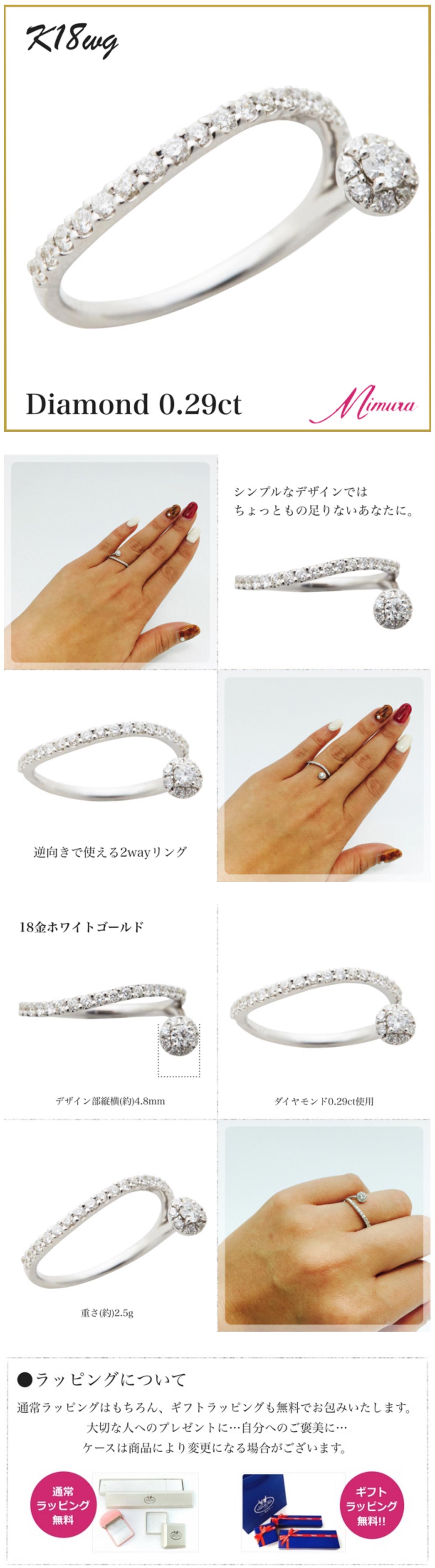 大人女子ダイヤモンドリング