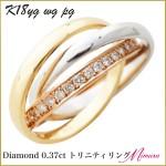 大人女子3連ダイヤモンドリング