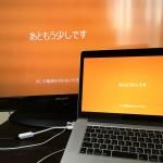 MacにWindowsをインストール