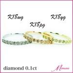 18金ハーフエタニティーダイヤモンドリング