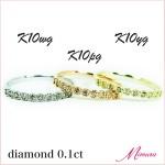 10金ハーフエタニティーダイヤモンドリング