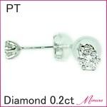 PT900天然ダイヤモンド0.2ctピアス