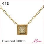 10金ダイヤモンドプチネックレス