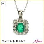 プラチナエメラルドダイヤモンドネックレス