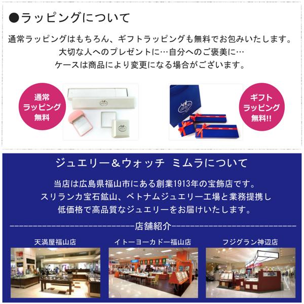 gift_mimura