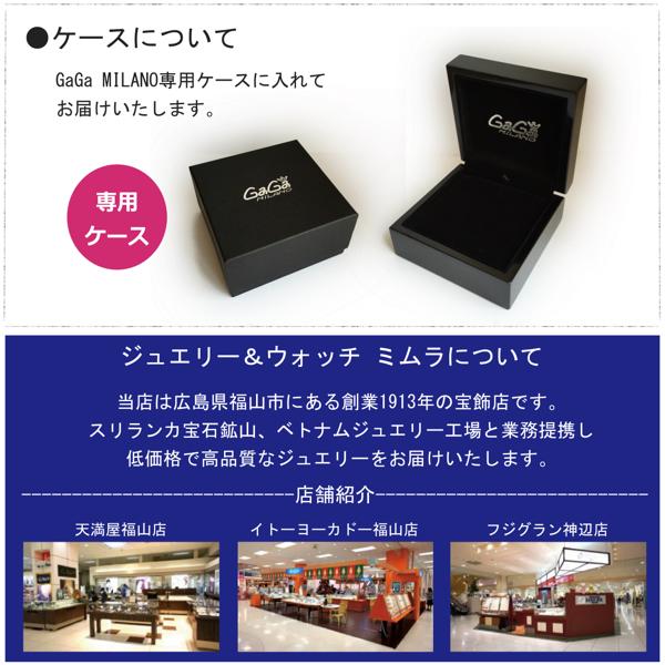 gift_gaga