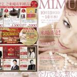 2015-mimurafestival-omote